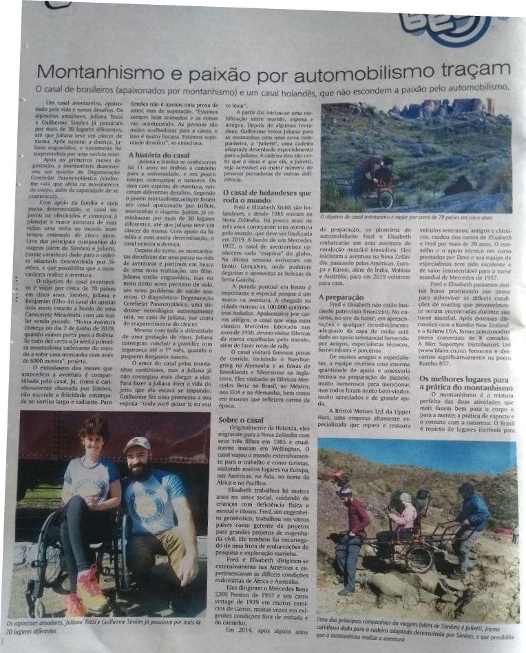 Matéria no Jornal Gazeta